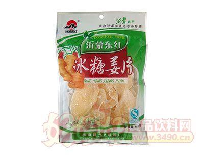 沂蒙东红冰糖姜片108g绿袋装