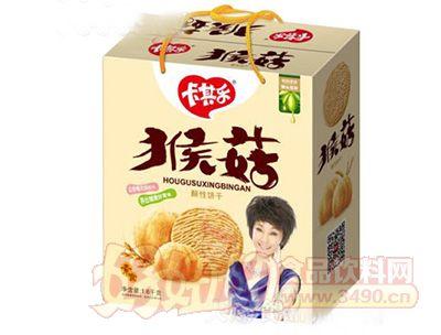 古典款猴菇饼干1600克