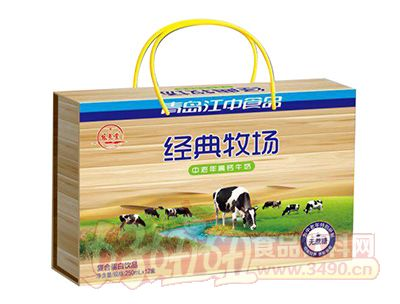 宏易堂经典牧场中?#22799;?#39640;钙牛奶250mlx12盒