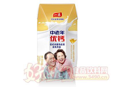一浓中老年优钙奶饮品