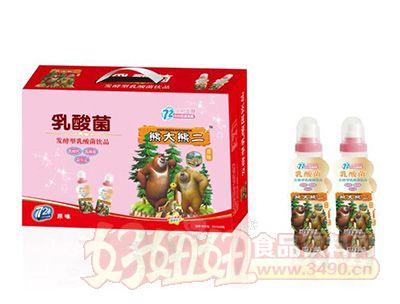 熊大熊二乳酸菌发酵型饮品箱装