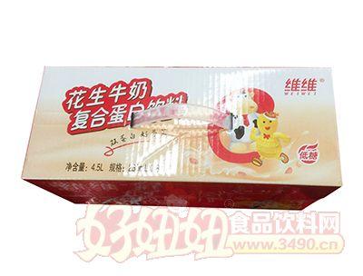 维维花生牛奶复合蛋白饮品250ml礼盒
