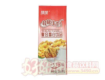 维维核桃牛奶复合蛋白饮品250ml