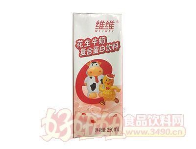 维维花生牛奶复合蛋白饮品250ml