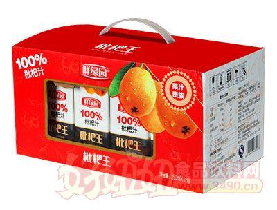 鲜绿园枇杷王饮料250ml×12罐礼盒