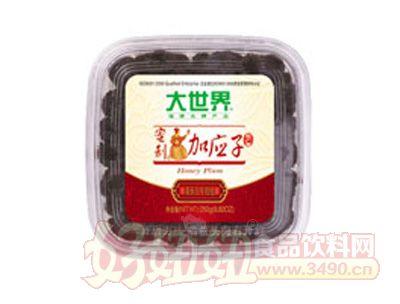大世界250g蜜制加应子(仕女)