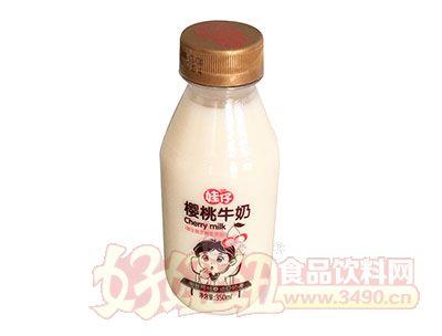 娃仔樱桃牛奶益生菌发酵乳饮品350ml