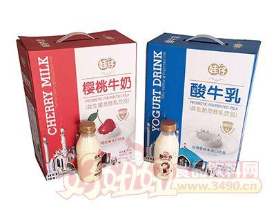 娃仔益生菌发酵乳饮品350ml×12瓶