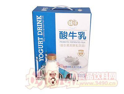 娃仔酸牛乳益生菌发酵乳饮品350ml×12瓶