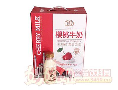 娃仔樱桃牛奶益生菌发酵乳饮品350ml×12瓶