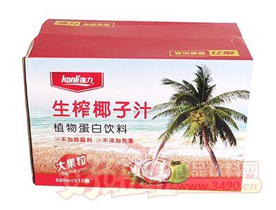 强力生榨椰子汁500mlX15箱装