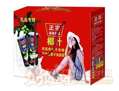 海南正宗椰汁饮料礼品专用礼盒