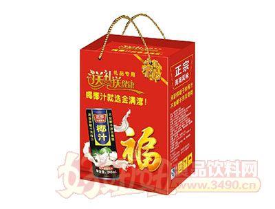 椰子汁饮料礼盒