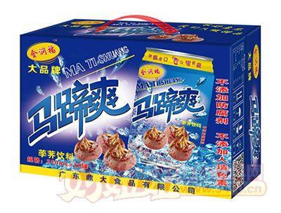 金润福马蹄爽(荸荠饮料)310ml×12罐礼盒