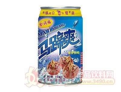 金润福马蹄爽(荸荠饮料)310ml