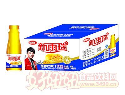 新雨瑞菠萝芒果汁饮品260ml×20瓶