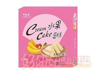 阿饼哥水果蛋糕