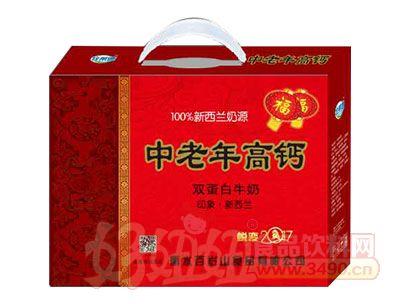 百岁山中老年高钙双蛋白牛奶礼盒
