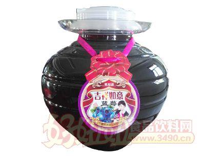 �W知源吉祥如意蓝莓汁饮品