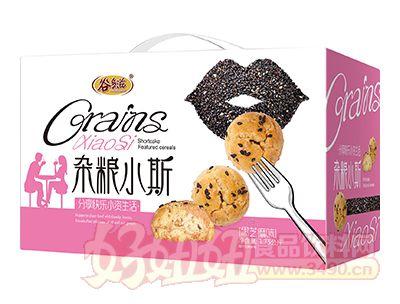 谷多滋杂粮小斯黑芝麻味1.75kg礼盒
