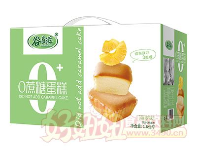 谷多滋0蔗糖蛋糕菠萝味1.6kg礼盒