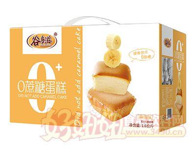 谷多滋0蔗糖蛋糕香蕉味1.6kg礼盒