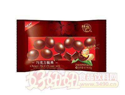 梁丰巧克力脆果80g