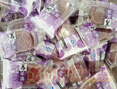 范芙瑞紫薯皇糕点