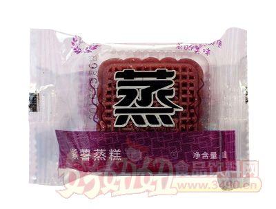 范芙瑞紫薯蒸糕