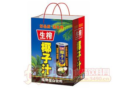 领露椰汁手提袋