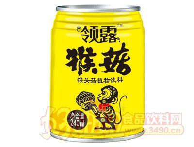 领露猴菇饮品罐装240ml