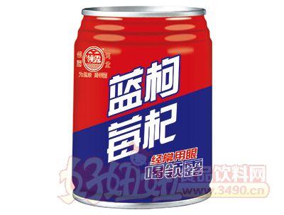 领露蓝莓枸杞罐装