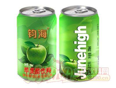钧海苹果醋饮料310ml罐装