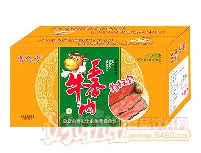 富亿方五香牛肉箱装