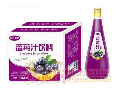 百汇康君蓝莓汁饮料1.5L