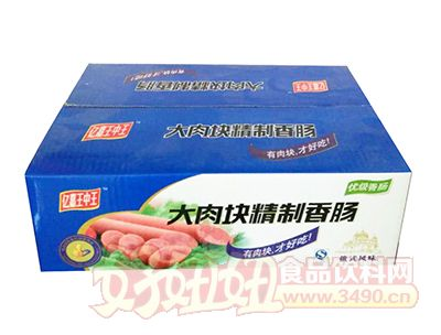 亿嘉王中王大肉块精制香肠俄式风味箱装