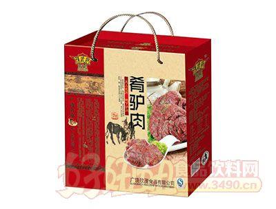 孙武府肴驴肉红礼盒