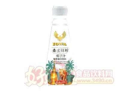 泰式鲜榨椰子汁1.5L