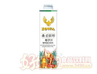 泰式鲜榨椰子汁1L