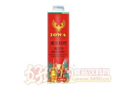 泰式鲜榨椰子汁1.5L喜庆装