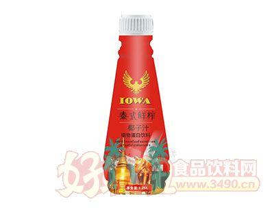 泰式鲜榨椰子汁480ml喜庆装