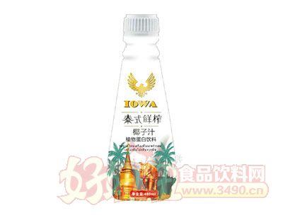 泰式鲜榨椰子汁480ml