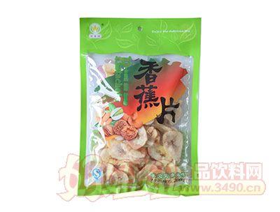 蔡春牌香蕉片200g