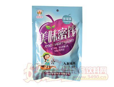 蔡春牌美味蜜饯九制梅肉68g