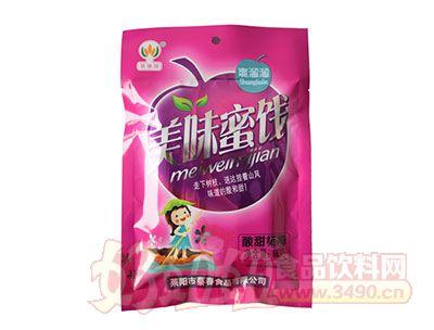 蔡春牌美味蜜饯酸甜杨梅68g