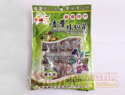 品世香蕈鸡枞菌