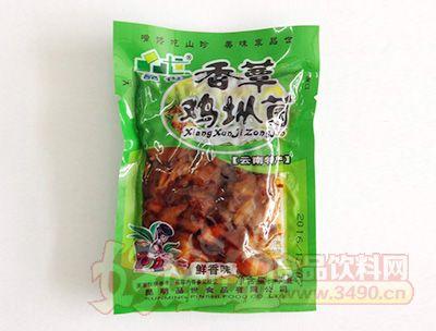 香蕈鸡枞菌鲜香味