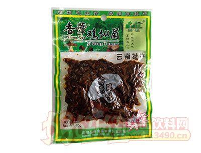 品世香蕈鸡枞菌麻辣