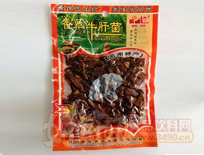 香蕈牛肝菌麻辣味