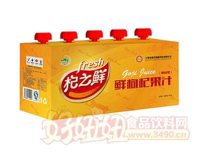 杞之鲜鲜枸杞果汁礼盒